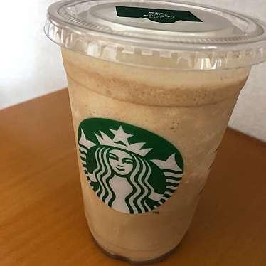 スターバックスコーヒー みらい長崎ココウォーク店のundefinedに実際訪問訪問したユーザーunknownさんが新しく投稿した新着口コミの写真