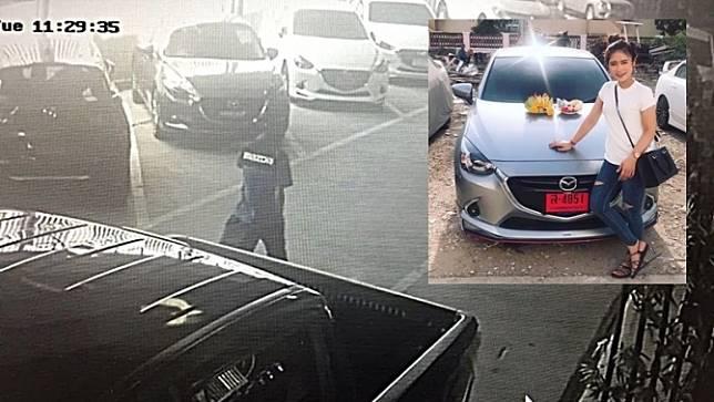 'เจ้าของมาสด้า' เดินหน้านำเงินประกัน ปิดยอดรถยนต์ที่หายจากศูนย์ เตรียมหารือมาสด้าชดใช้ส่วนต่าง
