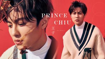 【大美人一月封面】專訪王子邱勝翊,事業、愛情都剛剛好的黃金年代