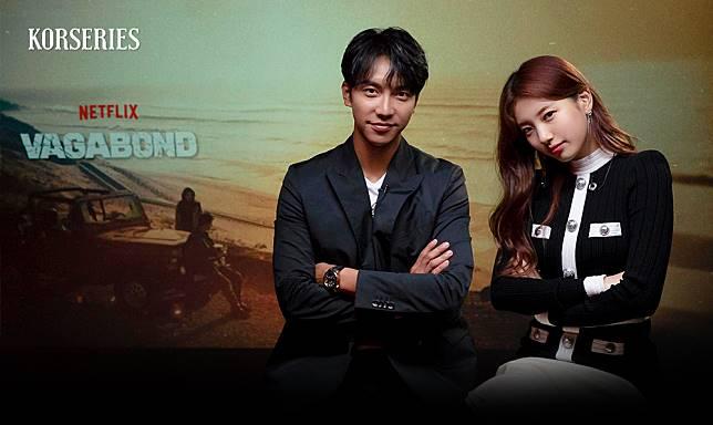 lee-seung-gi-suzy-vagabond-interview