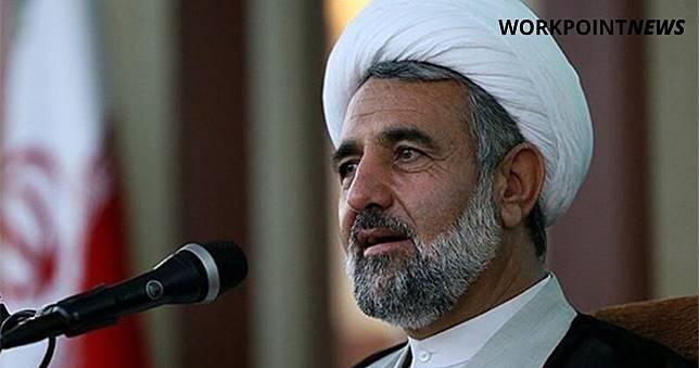 สมาชิกนิติบัญญัติอาวุโสของอิหร่านติดโควิด-19