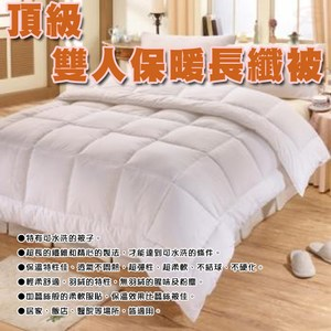 金德恩 台灣製造 兩組頂級可水洗雙人保暖長纖被181x211cm /禦組