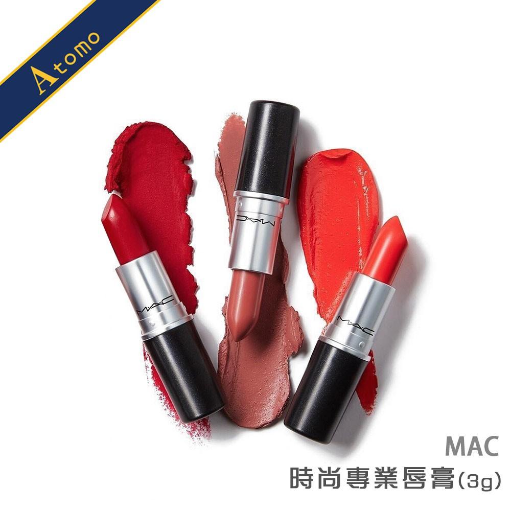 ◆專業彩妝權威◆全系列已擁有多達7個質地、超過200種色選◆M·A·C最具指標的產品◆唇膏界王者◆全球每秒鐘就能賣出一支品 牌:MAC商品名稱:MAC 時尚專業唇膏(3g)色號規格:水漾潤澤系列:Co