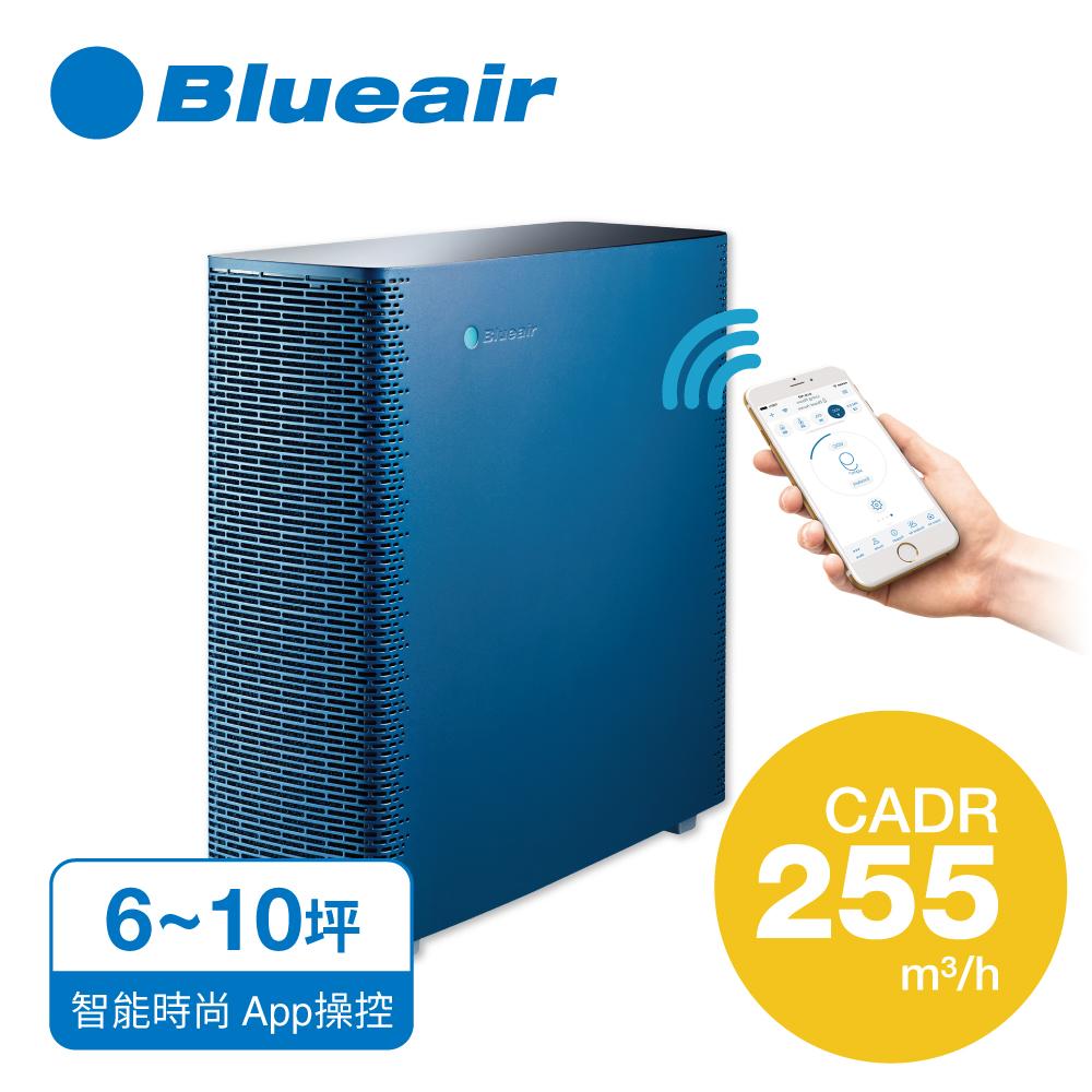 ☆【瑞典Blueair】抗PM2.5過敏原 空氣清淨機 SENSE+ 午夜藍 (6坪)