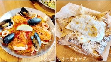 士林美食/芋泥披薩/芋泥牛奶『堤諾義式比薩 Tino's Pizza Café(士林中正門市)』菜單/捷運士林店