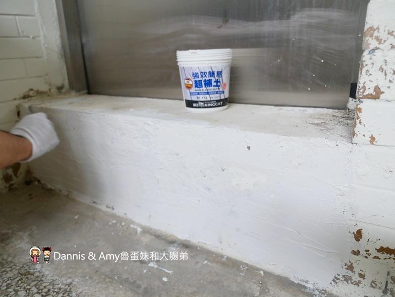 《居家壁癌省錢處理篇》小資媽也能輕鬆輕鬆刷油漆除壁癌DIY紀錄分享X貓王壁癌專家。補土。乳膠漆初體驗︱(影片)