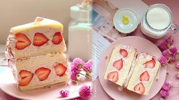振頤軒「芋見美莓三明治」超浮誇!超大草莓搭上厚實芋泥,濕潤口感認真必吃