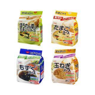 ほうれん草とたまごのスープ/たまごスープ/もずくスープ/玉ねぎスープ