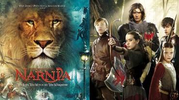 童年回憶!Netflix 要開發一整套《納尼亞傳奇》宇宙 電影 + 影集完整翻拍 7 本小說!