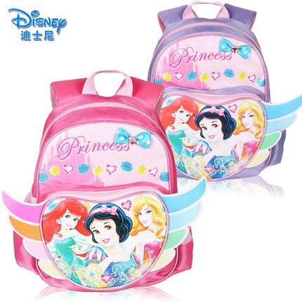 正版 迪士尼公主系列 幼兒園書包 寶寶背包雙肩包 女童背包