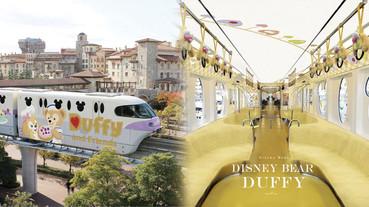 迪士尼「達菲與朋友們彩繪列車」運行!超萌Cookie Ann垂耳把手絕對讓你一秒融化~