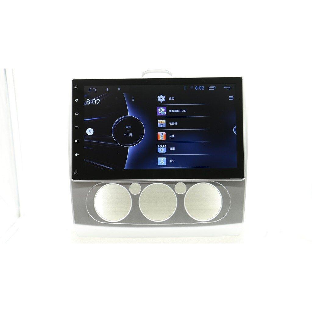 福特2006~201年 平板 上網 FOCUS 10吋安卓版螢幕主機。人氣店家汽車影音安卓店的汽車用品與生活百貨有最棒的商品。快到日本NO.1的Rakuten樂天市場的安全環境中盡情網路購物,使用樂天
