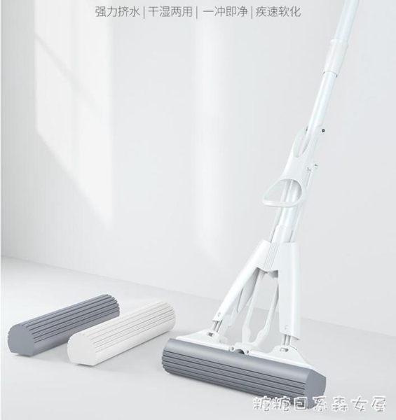 拖把-海綿拖把家用一拖免手洗海棉吸水拖把頭拖布膠棉托把對折式擠水凈 糖糖日系女屋 YYP