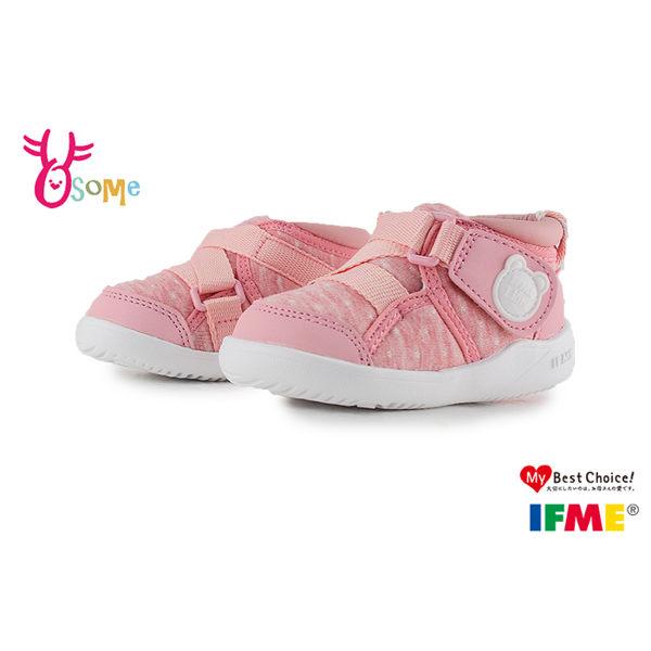 #正版公司貨# 鞋面:布+合成皮 鞋底:橡膠+EVA 產地:中國 IF22-970301