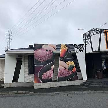 ステーキ宮 伊勢崎店のundefinedに実際訪問訪問したユーザーunknownさんが新しく投稿した新着口コミの写真