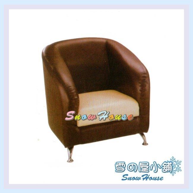 ╭☆雪之屋居家生活館☆╯R321-06 小甜甜洽談沙發(咖啡/米白)/小沙發/休閒椅/造型椅/房間椅/沙發矮凳/皮沙發