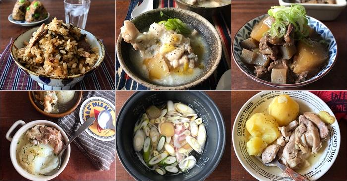 山本yuri電鍋食譜