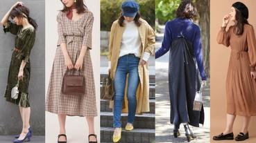 初學者也能立刻駕馭的秋冬連身裙穿搭法 輕鬆穿出時尚有型!