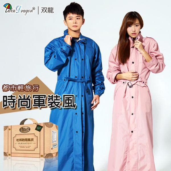 . 防水度極優的時尚長風衣n. 全網內裡舒適度提升n. 虎口處接手袖設計防風雨滲入
