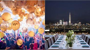 【2020倒數計時】最好玩的跨年派對推薦:泳池畔Live電音、高空絕美夜景,豪華澎湃大餐告別2019