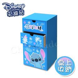 迪士尼Disney 史迪奇 直立式三抽盒 抽屜盒 置物盒 美妝收納 桌上收納(正版授權台灣製)