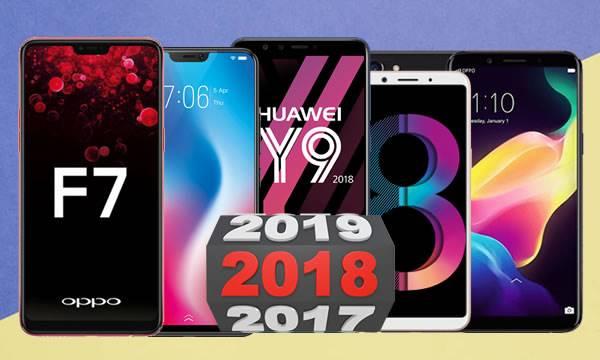 Hot Hit! ส่อง 5 อันดับสมาร์ทโฟนที่มีผู้เข้าดูแคตตาล็อก Siamphone.com มากที่สุดประจำครึ่งปี 2018