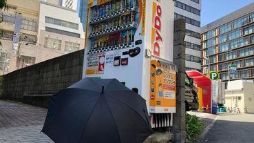 無人認領的雨傘,由飲品製造商翻新再借出