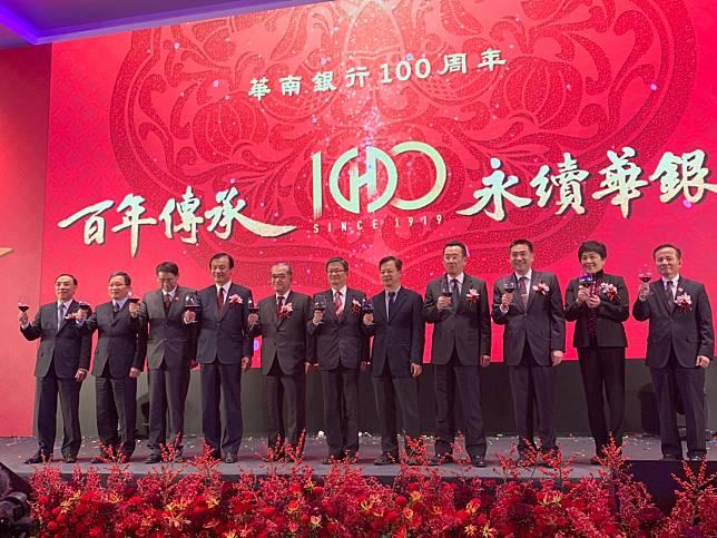 ▲華南銀行2019年1月29日舉辦100周年慶祝酒會,邀請政府官員及各界貴賓齊聚歡慶。(圖/記者顏真真攝)