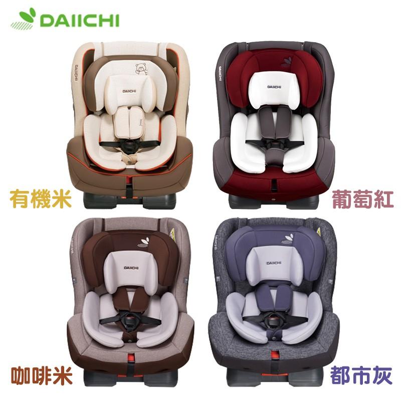 韓國DAIICHI 大七 First 7 奢華版(0-7歲)安全座椅/汽座