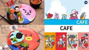 日本「BT21聯名餐廳」推出超萌餐盤任你拍!集結世界各地的豐盛美食還有超值周邊,阿米們要暴動啦!