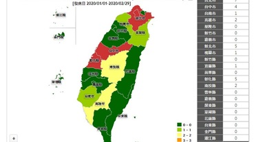 疾管署「傳染病統計資料查詢系統」 可查詢武漢肺炎台灣病例地理分布