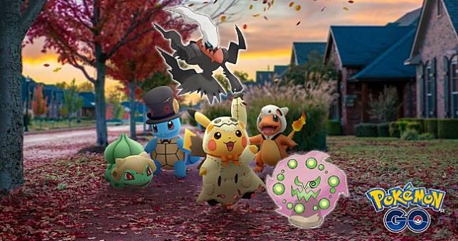 《Pokemon GO》萬聖節特殊調查「令人毛骨悚然的訊息2019」暨田野調查任務詳解