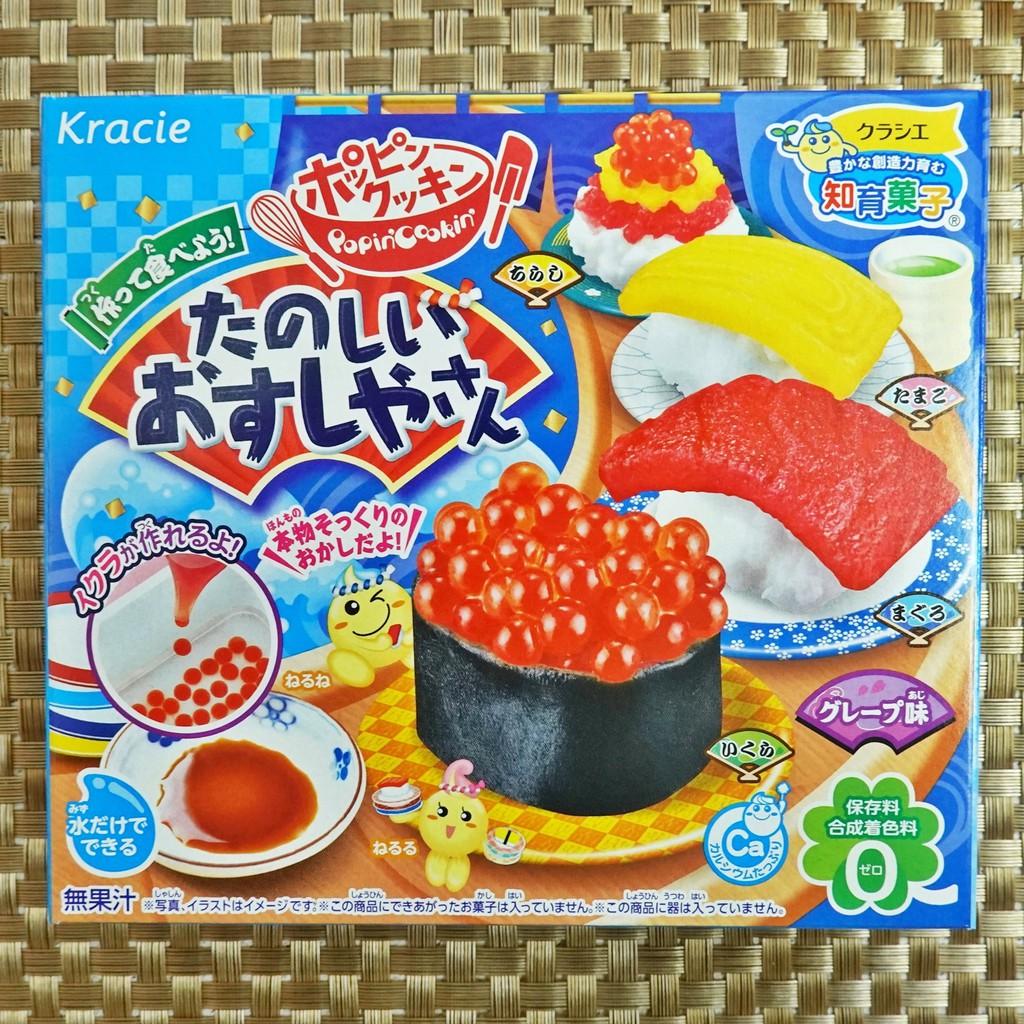 可利斯手工diy糖果-壽司組合 28.5g【4901551353842】(日本糖果)