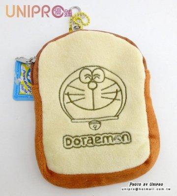 【UNIPRO】哆啦A夢 小叮噹 記憶吐司 伸縮票卡夾 正版授權 零錢包 悠遊卡套 票夾 絨毛 吊飾