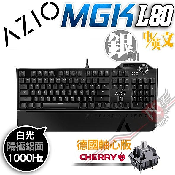 無須安裝繁瑣的軟體 鍵盤上直接設計背光/巨集/熱鍵,彈指之間即刻完成切換。