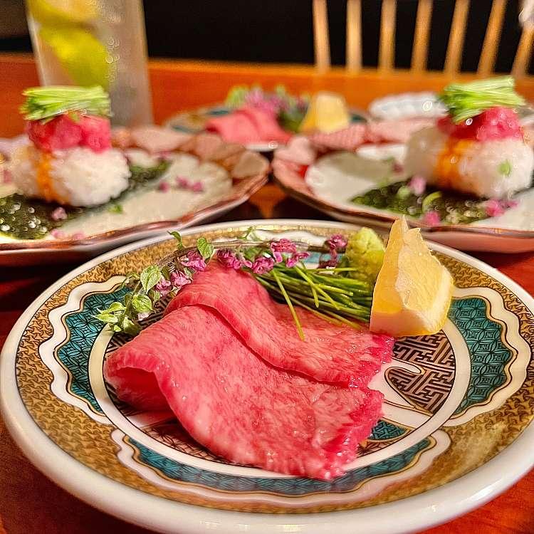 akanemameakaneさんが投稿した太子堂焼肉のお店三軒茶屋 焼肉さかもと/サンゲンヂャヤ ヤキニクサカモトの写真