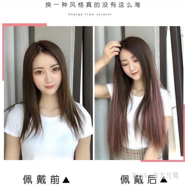 漸變挑染假髮片 彩色一片式女長髮接髮片 假髮夾無痕隱形假髮條