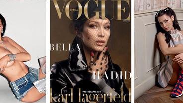 Bella人紅是非多,拍阿拉伯版《Vogue》封面也被檢討(哭)