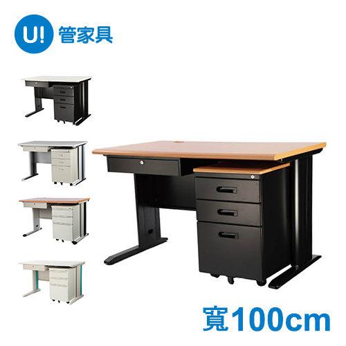 辦公家具/個人電腦桌/CD/KD/737/CH辦公桌/木紋檯面/黑色腳架/抽屜/活動櫃/書桌/木紋/黑