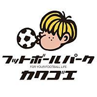 FOOTBALL PARK 川越店