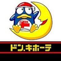 MEGAドン・キホーテ富田林店