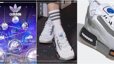 台北最潮聖誕樹限定打卡點!adidas Originals「絕美銀河球鞋」被問爆