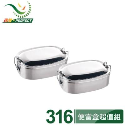 採用316不鏽鋼適用電鍋或蒸籠加熱耐酸鹼、耐高溫,抗腐蝕活動隔板設計,可自行運用組合