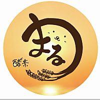 米ぬか酵素風呂 酵素まる