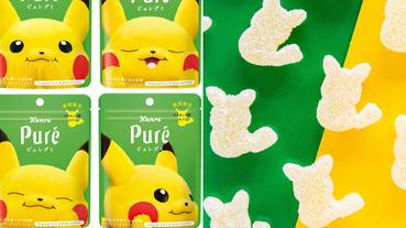 超想買!日本 PURE 軟糖推出「皮卡丘」期間限定包裝,肥嘟嘟臉蛋激萌引寶可夢迷生火~