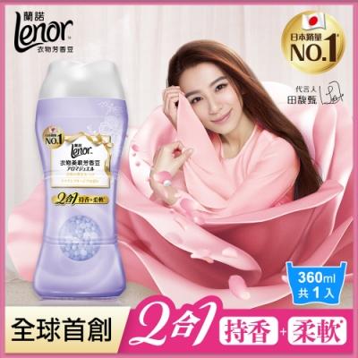 2合1療癒雙重享受:柔軟+持香 嚴選柔軟因子添加 衣物細緻柔軟 智慧鎖香因子 從洗到穿持久留香