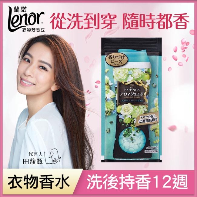 詳細介紹 商品規格 商品簡述 日本銷售第一 衣物的香水 清香長達12周 品牌 Lenor蘭諾 規格 1包 原產地 中國 深、寬、高 7.7x1.9x15.9cm 淨重 40 g 保存環境 室溫 是否可