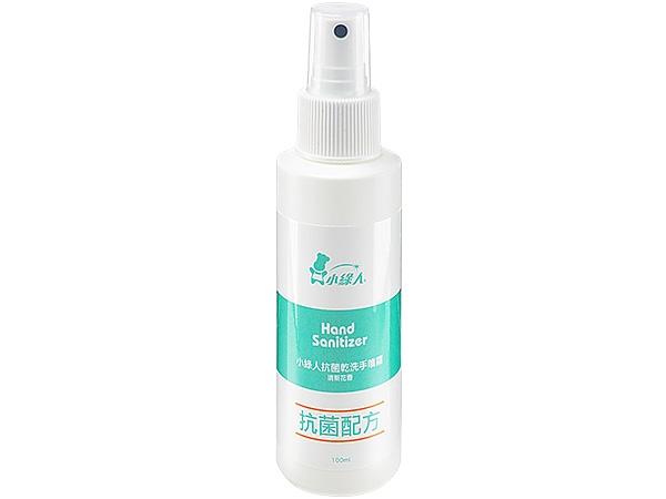 小綠人~抗菌乾洗手噴霧(清新花香)100ml【D886742】,還有更多的日韓美妝、海外保養品、零食都在小三美日,現在購買立即出貨給您。