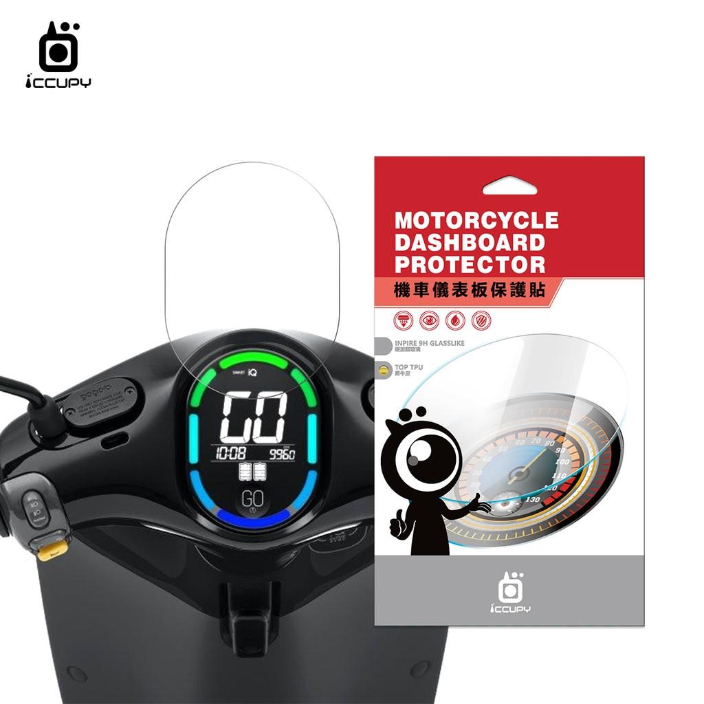 機車儀表板保護貼享受速度,不忘追求完美 黑占,給予你最完整的保護!----------------------------------------------#犀牛皮-機車儀表板保護貼進口頂級犀牛皮高