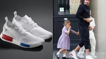 adidas NMD R1 Primeknit 全白版本周末開售 貝克漢搶先穿搭給你看!